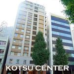 토요코인 쿠마모토 코츠센터마에 | 구마모토 호텔
