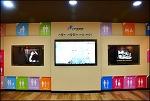 ( 대전 원도심 여행 ) 대전 인권체험관