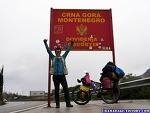 자전거 세계여행 ~2455일차 : 행복했던 나라 흑산국(黑山國) 안녕!