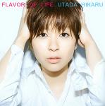 [J POP/추천] 우타다 히카루 - flavor of life (일본노래/재생/가사)