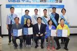 [180529] 더불어민주당 강북을 지방선거 승리 선대위원 임명장 수여식