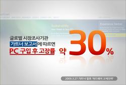 주연렌탈PC 홈쇼핑용 영상