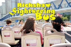 홍콩관광 - 릭샤 오픈탑버스관광[Rickshaw Bus]