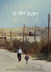 [07.13] 올 리브 올리브   김태일, 주로미
