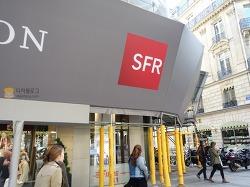 프랑스 1위 이동통신 SFR 써보니, 느린속도 만큼이나 답답한 서비스