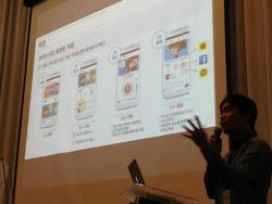 Daum DevDay15 인투로 메알 참가 후기 (상)