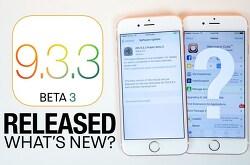 iOS 9.3.3 Beta 3 IPSW 다운로드 링크 및 iOS 9.3.3 퍼블릭베타3 업데이트 방법