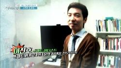 YTN 사이언스 ICT 매거진 출연 - 스마트인뮤직 오렌지노 아이패드 연주