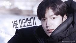 [선공개] 프리젠터 이민호와 함께한 'DMZ, 더 와일드' 1분 미리보기!
