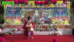 [20161117]제4회 수리산 한민족 무巫예술제