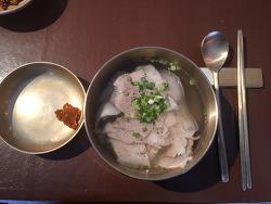 합정동 맛집 - 깊고 깔끔한 국물이 일품인 돼지곰탕맛집 <옥동식>