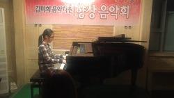 [영상] 연주의 피아노학원 연주회 (2016.02.25)
