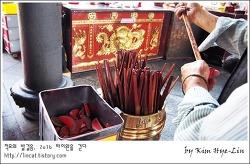 [적묘의 타이완]용산사는 도교와 불교의 융합,무료입장,오전 7시부터 밤 10시까지