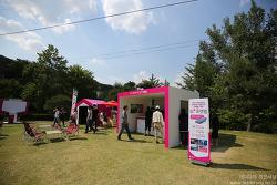 LG U+포켓빔과 함께한 양평수목원 캠핑! 캠핑 미니빔 어때?