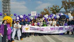 [여성긴급전화1366부산센터] 11월 보라데이 캠페인