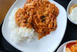 야탑역 맛집(?) 성남시청 구내 식당 이용기