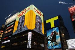 [오사카 2박3일] 맛집 + 유니버셜스튜디오 투어