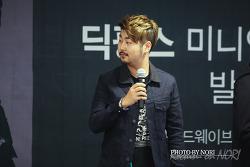 2013.12.08 딕펑스(DICKPUNKS) : 인천 팬사인회 막고른 사진
