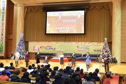 20161225-성탄주일 예배