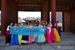 [후기] 외국인과 함께하는 한복문화교류축제