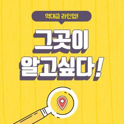 [코엑스 컨퍼런스] 역대급 라인업*그들의 성공엔 특별한 스토리가 있다