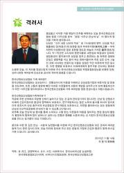 한국방송광고진흥공사 코바코 행사에 초대 합니다