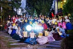 [단비뉴스] 한복 입고 녹여낸 추위와 문화장벽 [현장] 2016 한복 문화교류 축제