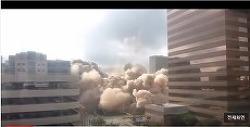 폭파공법 동영상 3편