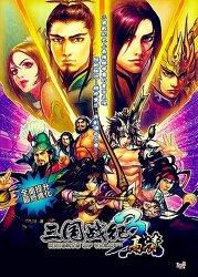 Knight of Valour 3 & Oriental Legend 2 - 삼국전기 3 & 오리엔탈 레전드 2