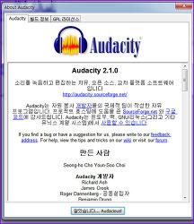 Audacity, 제법 쓸만한 무료 음악 사운드 편집(잘라내기, 붙이기, 증폭 등) 유틸리티
