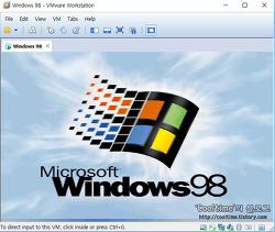시디스페이스 4.1(VMwaer에서 Win98 설치시 이용하세요)