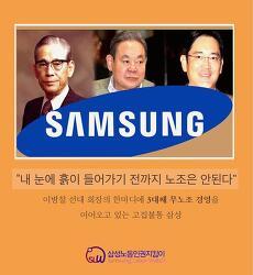 [카드뉴스]삼성의 MJ를 아시나요?