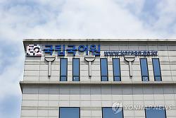 이젠 '이쁘다'도 '표준어'라는 국립국어원(표준국어대사전 반영)