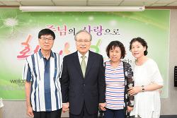20160619-새가족