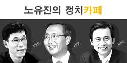 [팟캐스트]노유진의 정치카페 92편(2부) - 3.8 여성의날 '전쟁과 여성'