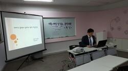 [160909] 제주여성상담소 운영위원 최호웅변호사님의 특강 <데이트폭력2>