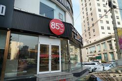 칭다오 카페 85도C 커피 이용후기