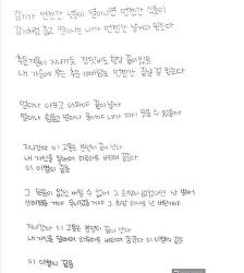 김범수-지나간다