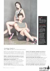 2014 인스타일 맨 9월호 오승아 스캔