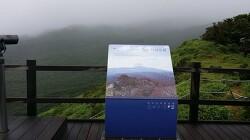 사라오름 - 제일 높은 표고의 산정화구호 25