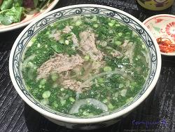 [은평롯데몰맛집] 베트남쌀국수 에머이(Emoi) 은평구 맛집