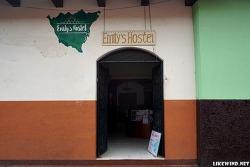 [니카라과] 그라나다 숙소, 에밀리 호스텔(Emily Hostel)