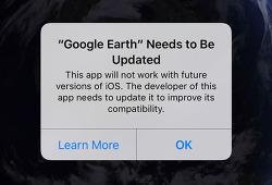 새로운 '구글 어스' 64비트 아이폰과 아이패드가 필요 할 것