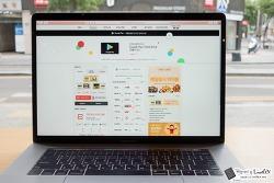 컬쳐랜드에서 구글플레이 기프트코드 문상 구글결제 방법