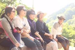 [아름다운사람들] 아름다운동행지원단 2기, 지리산 다녀오다