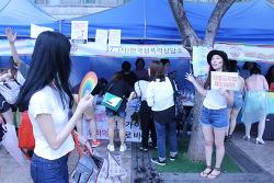 [넌!진상] 서울인권영화제, 서울국제여성영화제, 퀴어문화축제에 부스로 참여했어요