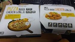 피자나라 치킨공주 피치세트 피자치킨세트 후기