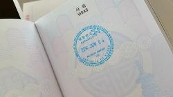 한글 영문표기 일람표 (여권만들기)