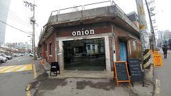 [성수 카페] 옛집이 멋진 카페로 변신한 '어니언'