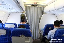 일본, 교토여행: 에어부산타고 부산에서 간사이 공항으로 (기내식) - 당일치기 일본 교토